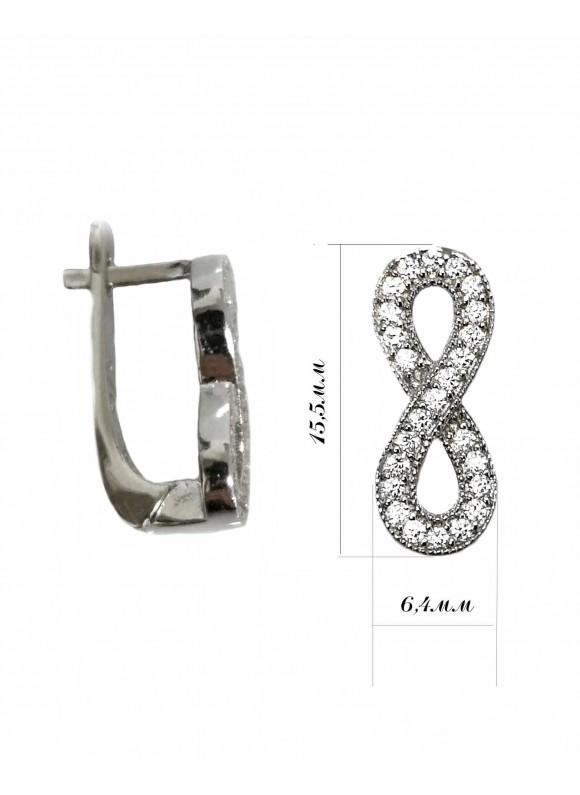 Сребърни обеци - Инфинити SE009